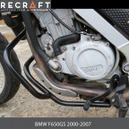 Bottom crash bars for BMW F650GS / F650GS Dakar 1999-2007